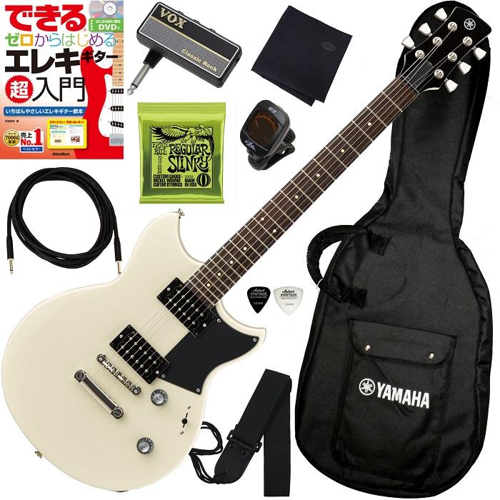 YAMAHA / RS320 エレキギター初心者セット