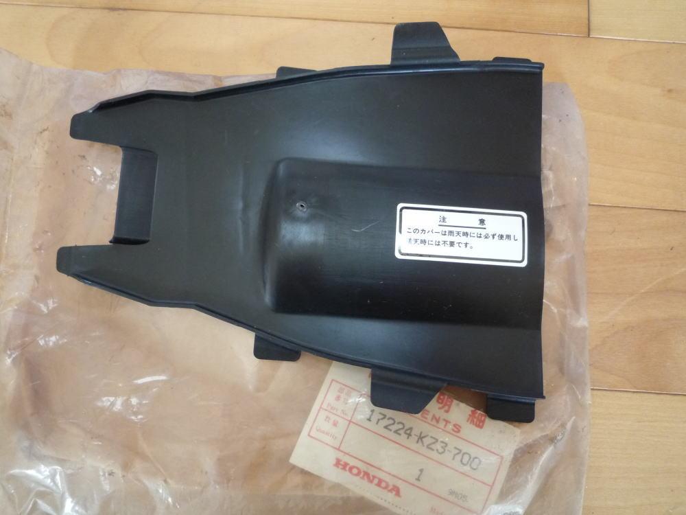 HONDA ホンダ CR250R エアクリーナーサブカバーASSY (h314)