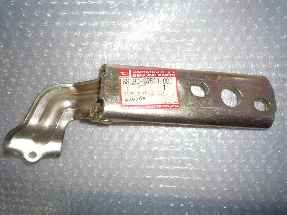 ハイゼット スライドドアヒンジセンターレフト 期間限定特価品 在庫処分 1122