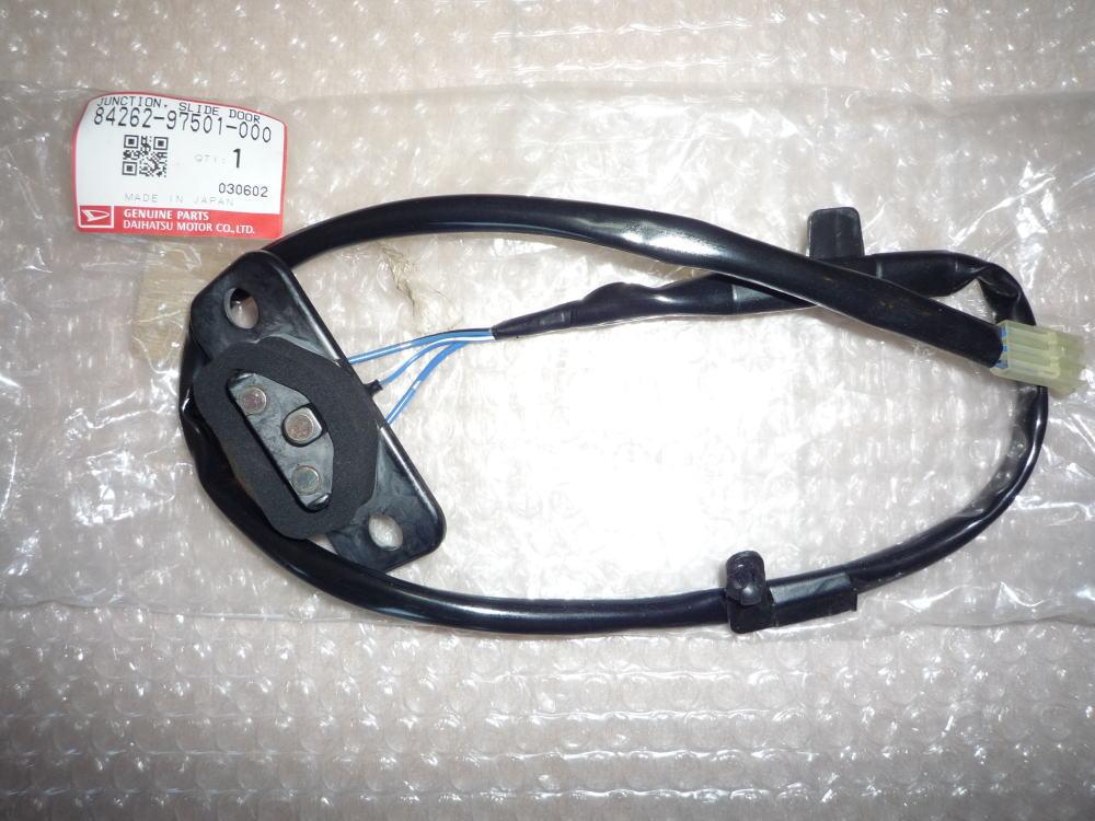 ハイゼット アトレー 国産品 アトレー7 スライドドアコントロールジャンクション 317 ファッション通販