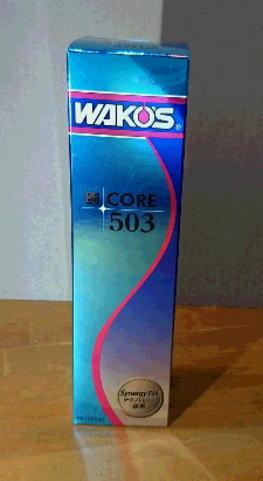 WAKO'S(ワコーズ) CORE503 コア503