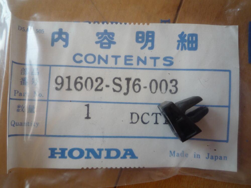 新品 送料無料 予約販売品 HONDA アクティ h179 グロメットスクリュー6mm
