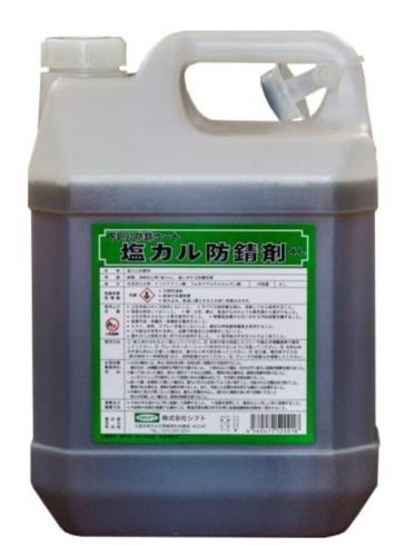 SHIFT シフト 塩カル防錆剤 下廻り防錆コート 4L
