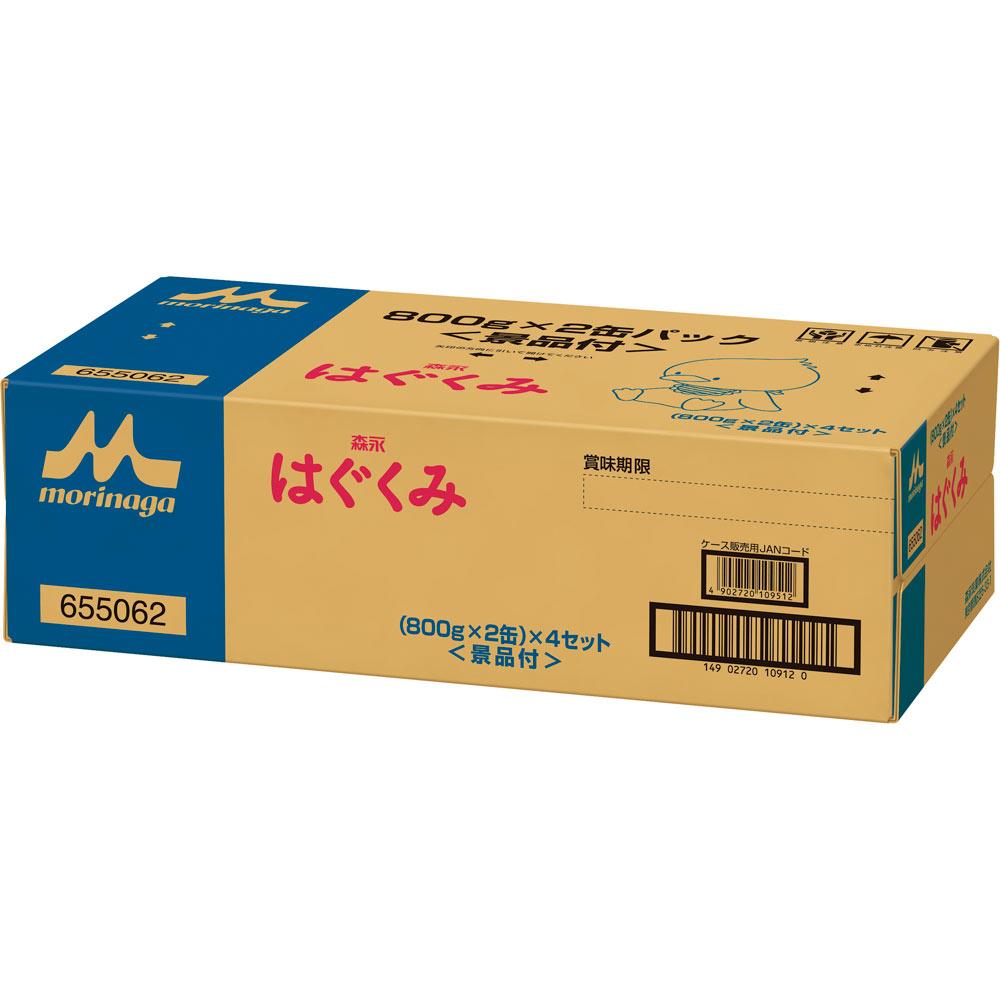 税込3 980円のお買い上げで送料無料 ドラッグストアマツモトキヨシ 市場店 ケース はぐくみ2缶パック 800g×2缶×4 驚きの値段で 新色 森永乳業