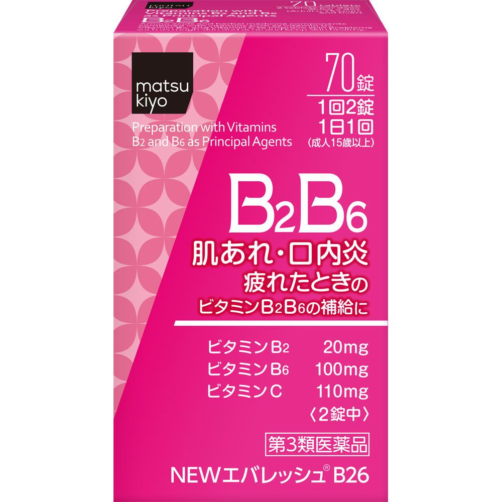 税込3 日本最大級の品揃え 低価格化 980円のお買い上げで送料無料 ドラッグストアマツモトキヨシ 市場店 matsukiyo NEWエバレッシュB26 第3類医薬品 70錠