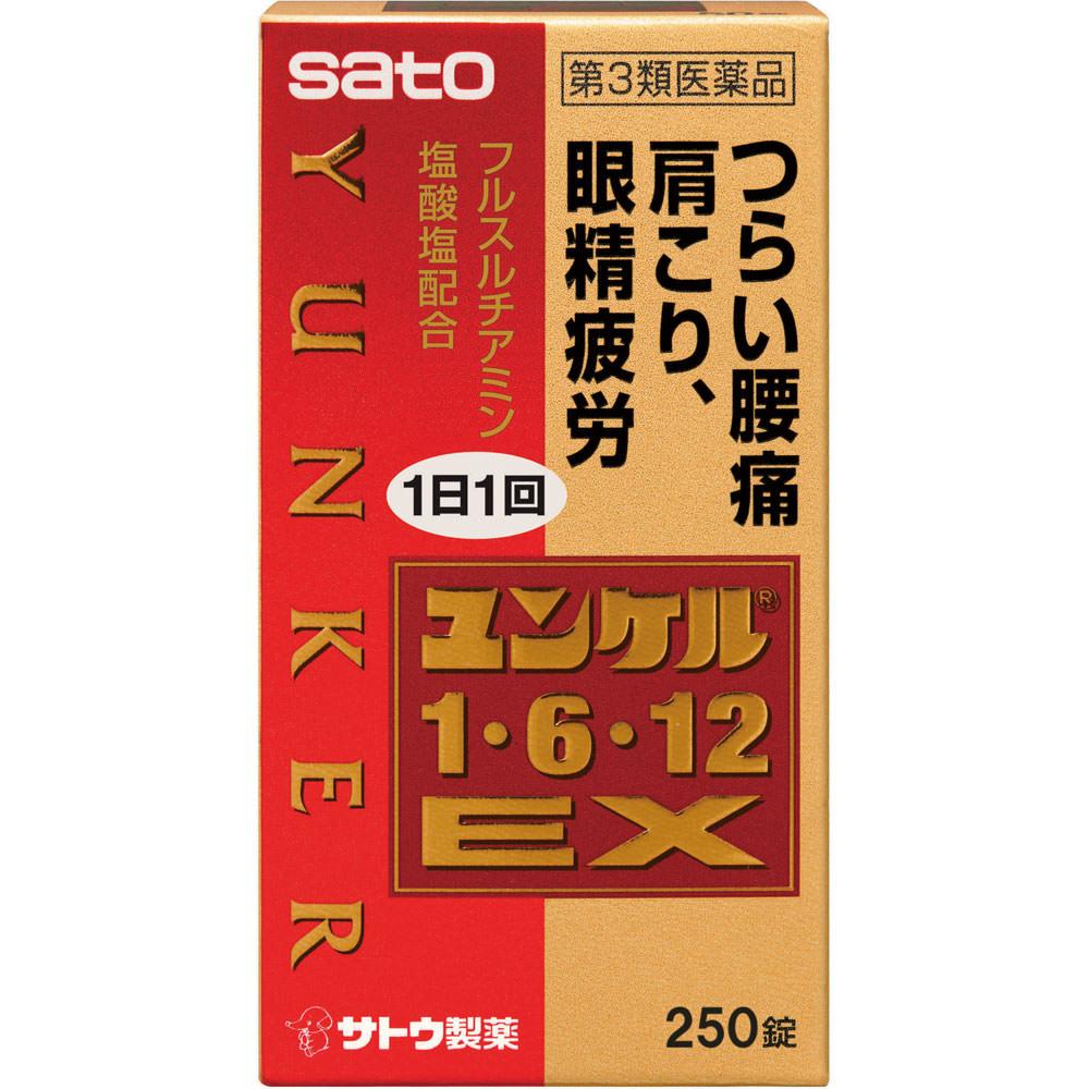 税込3 980円のお買い上げで送料無料 アイテム勢ぞろい ドラッグストアマツモトキヨシ セール特別価格 市場店 第3類医薬品 MK 250錠 ユンケル1 point 12EX 6
