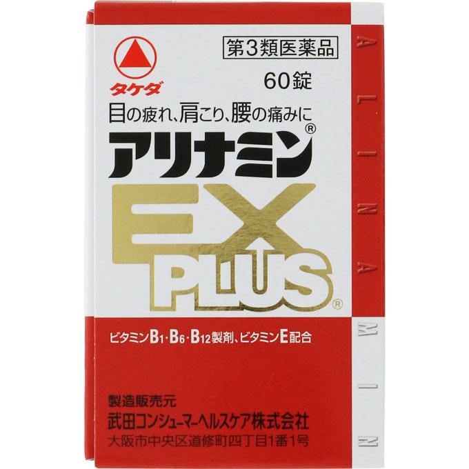 税込3 980円のお買い上げで送料無料 ドラッグストアマツモトキヨシ 日本正規品 市場店 入手困難 第3類医薬品 point アリナミンEXプラス アリナミン製薬 60錠