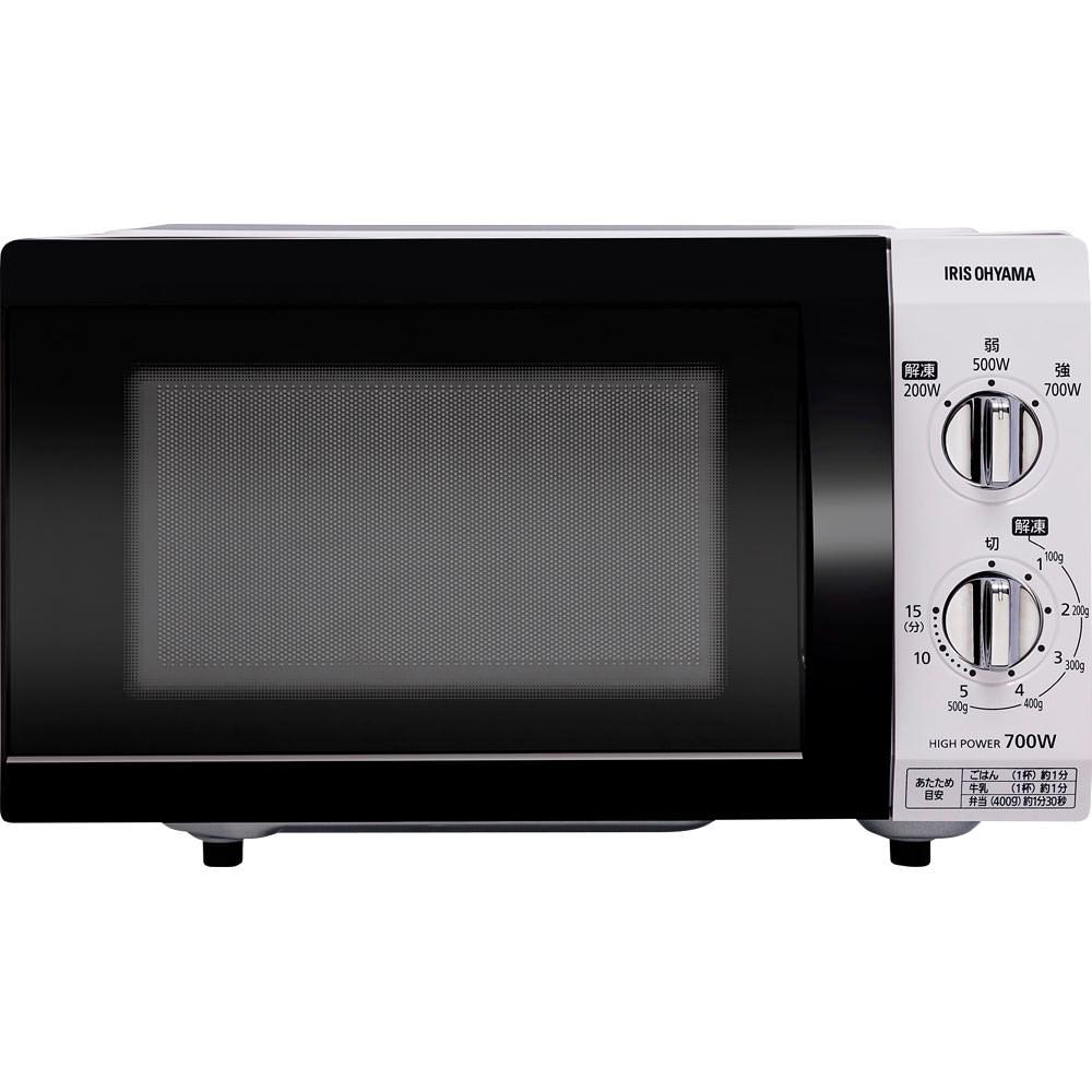 アイリスオーヤマ 電子レンジ 18Lフラットテーブル 50Hz IMBF1845