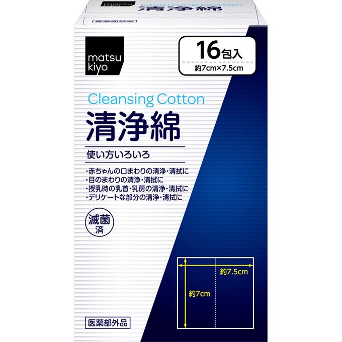 税込3 980円のお買い上げで送料無料 品質保証 ドラッグストアマツモトキヨシ 市場店 清浄綿 matsukiyo 超目玉 16包