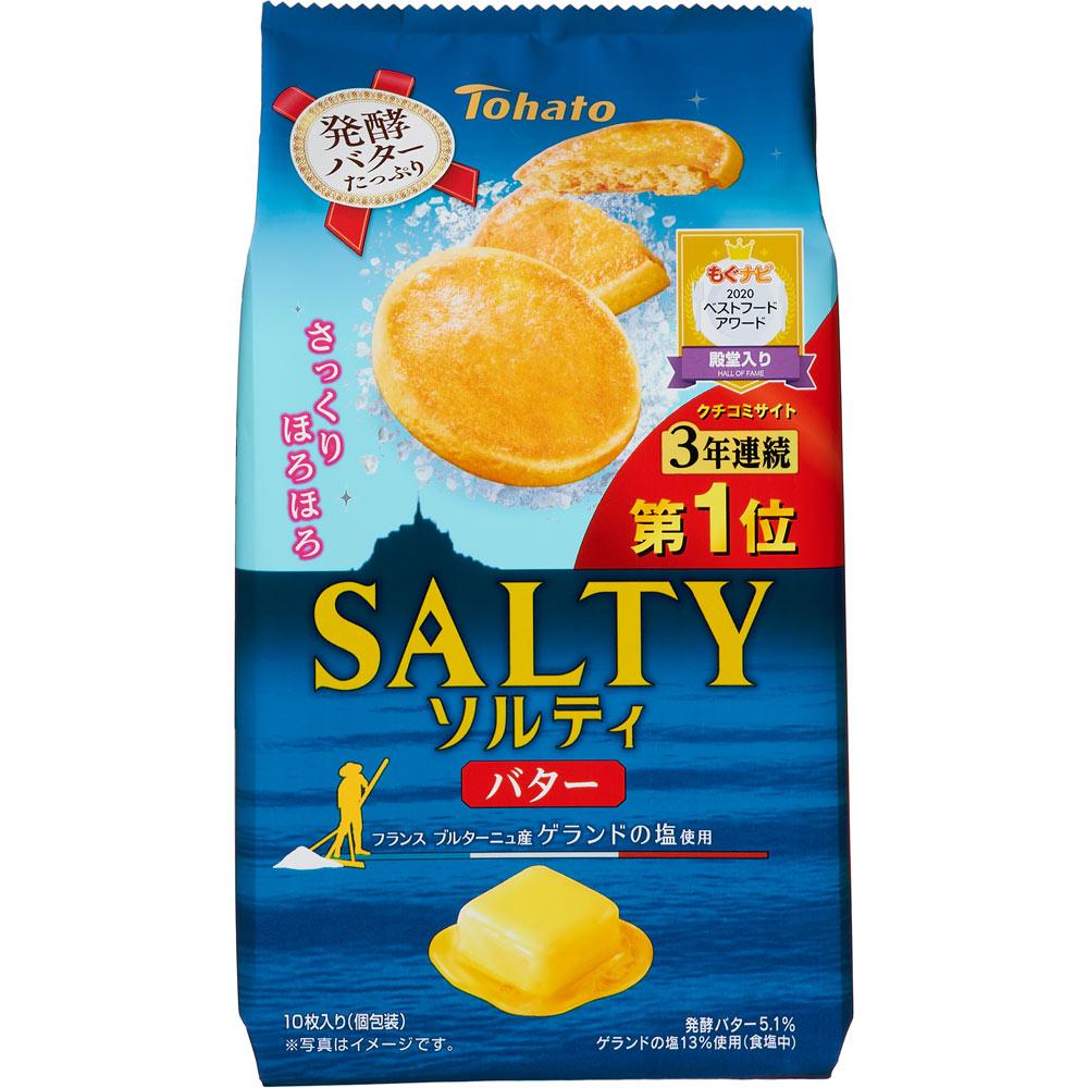 税込3 980円のお買い上げで送料無料 ドラッグストアマツモトキヨシ 市場店 東ハト SEAL限定商品 10枚 お得なキャンペーンを実施中 バター ソルティ
