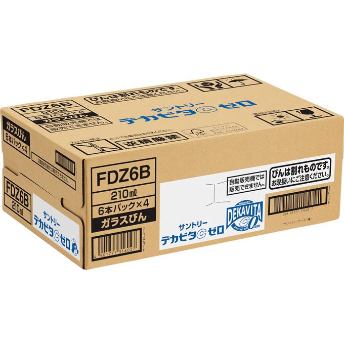 税込3 980円のお買い上げで送料無料 信頼 ドラッグストアマツモトキヨシ 国産品 市場店 デカビタCゼロ 6P×4 ケ-ス サントリー