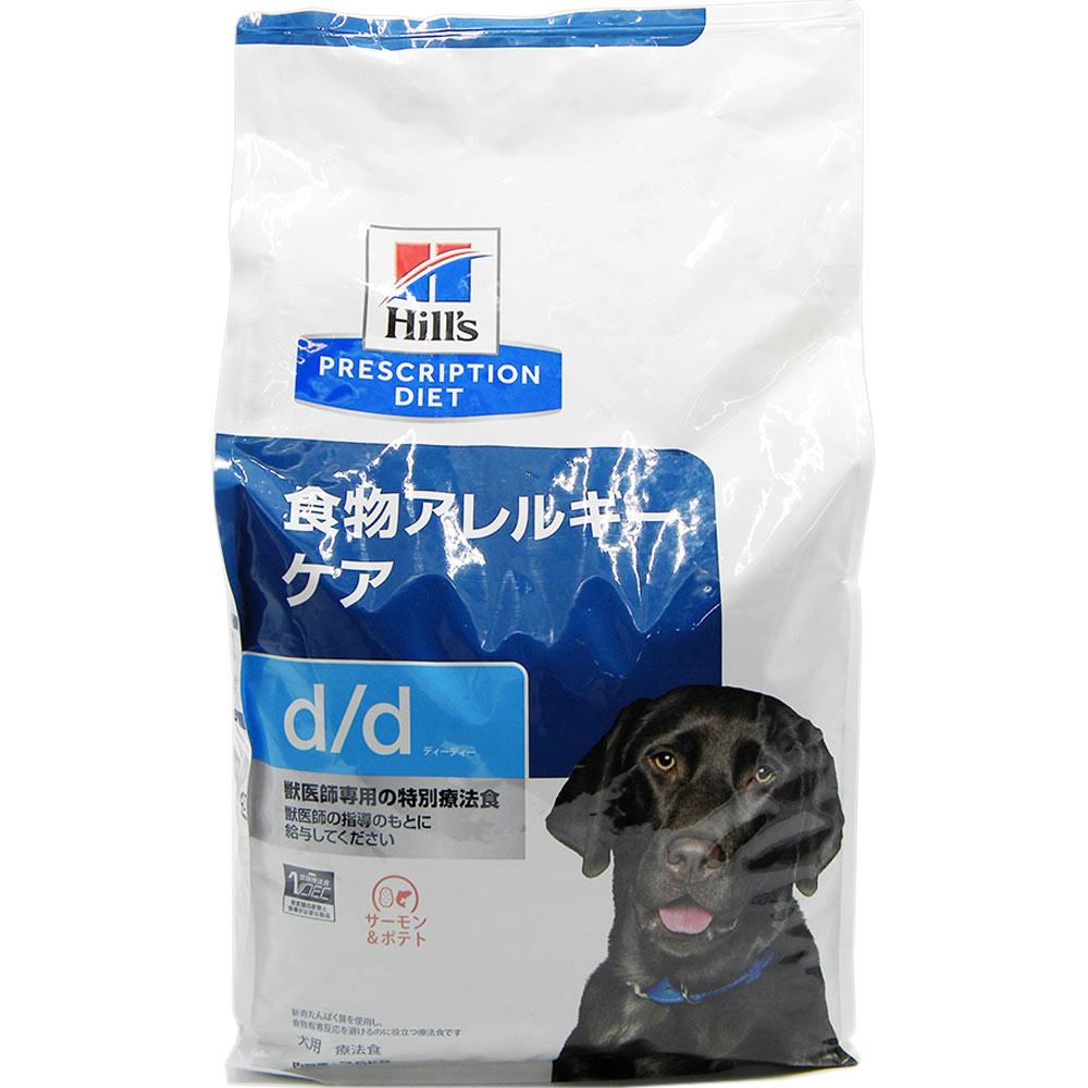 ヒルズ 犬用 d/d(サーモン&ポテト)食物アレルギー&皮膚ケア 7.5kg