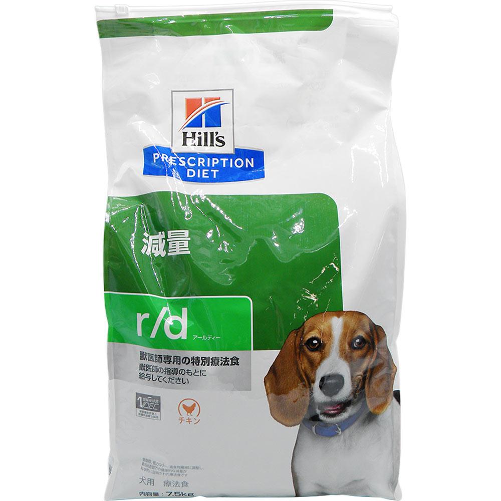 ヒルズ 犬用 r/d 体重減量 7.5kg