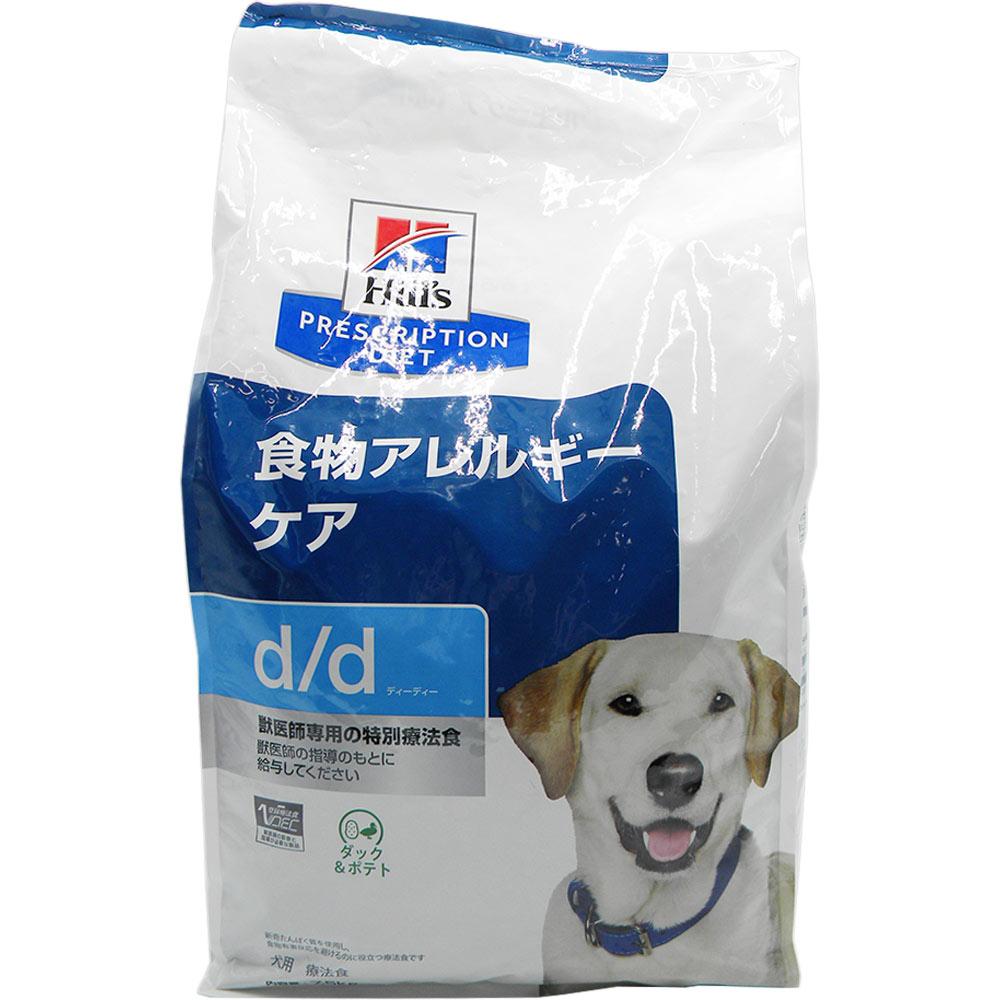 ヒルズ 犬用 d/d (ダック&ポテト) 7.5kg