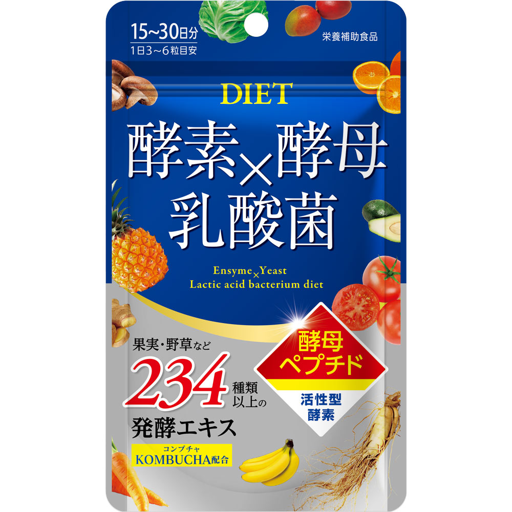 麹 づくし の 下痢 酵素 和 生 雑穀
