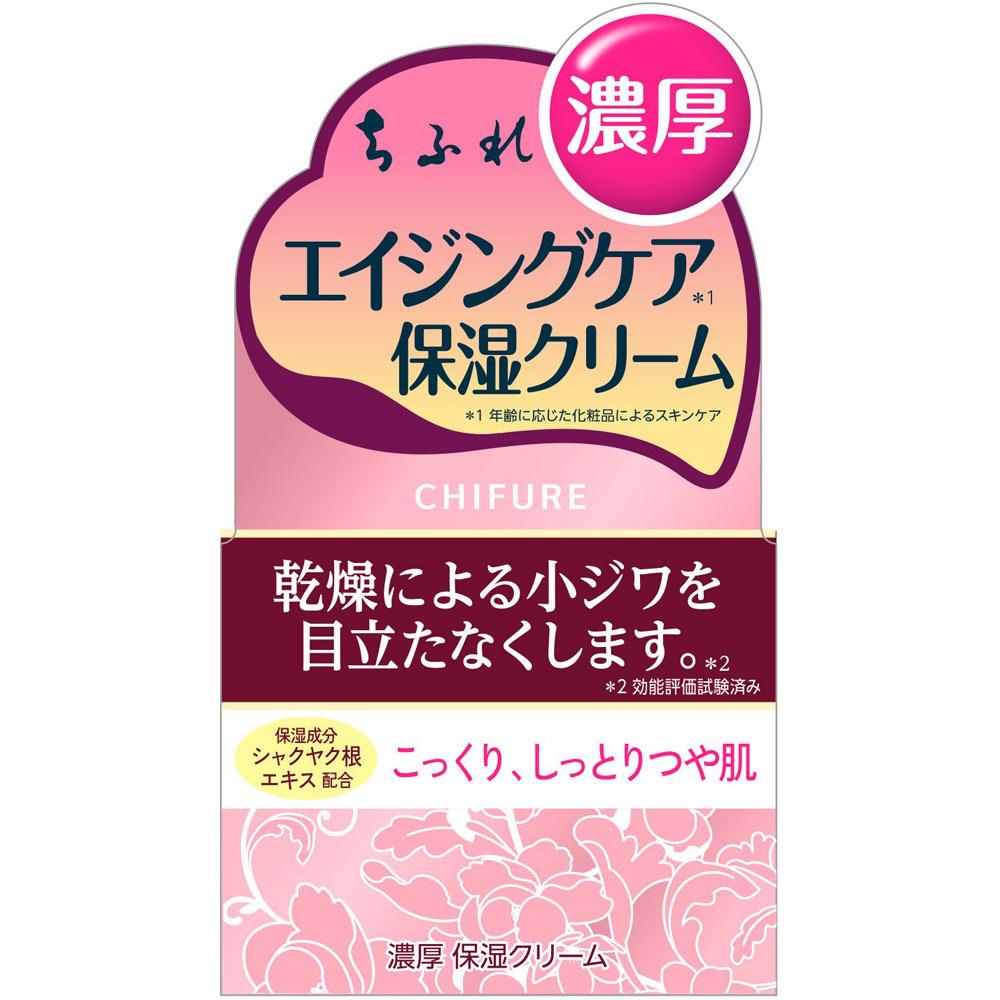 税込3 980円のお買い上げで送料無料 ドラッグストアマツモトキヨシ 日本産 市場店 割引 54g 濃厚保湿クリーム ちふれ化粧品