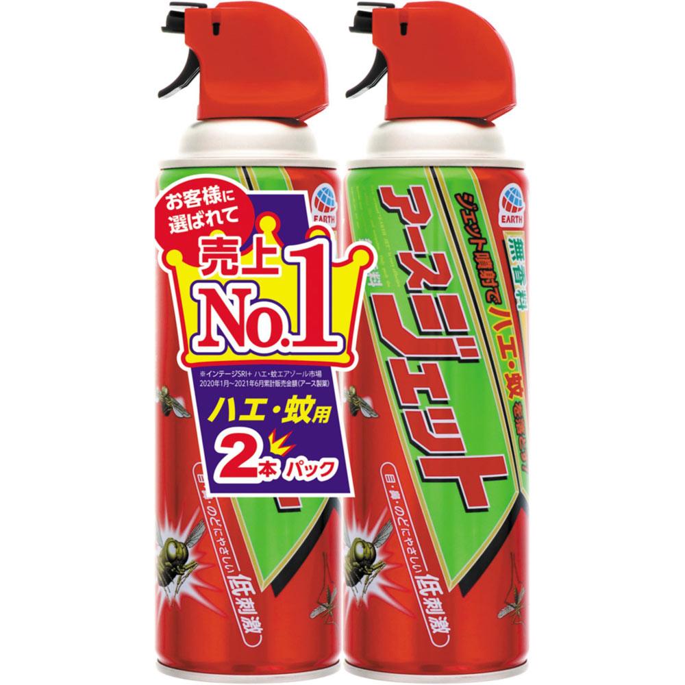 アース製薬 アースジェット 450ml×2本 (医薬部外品)