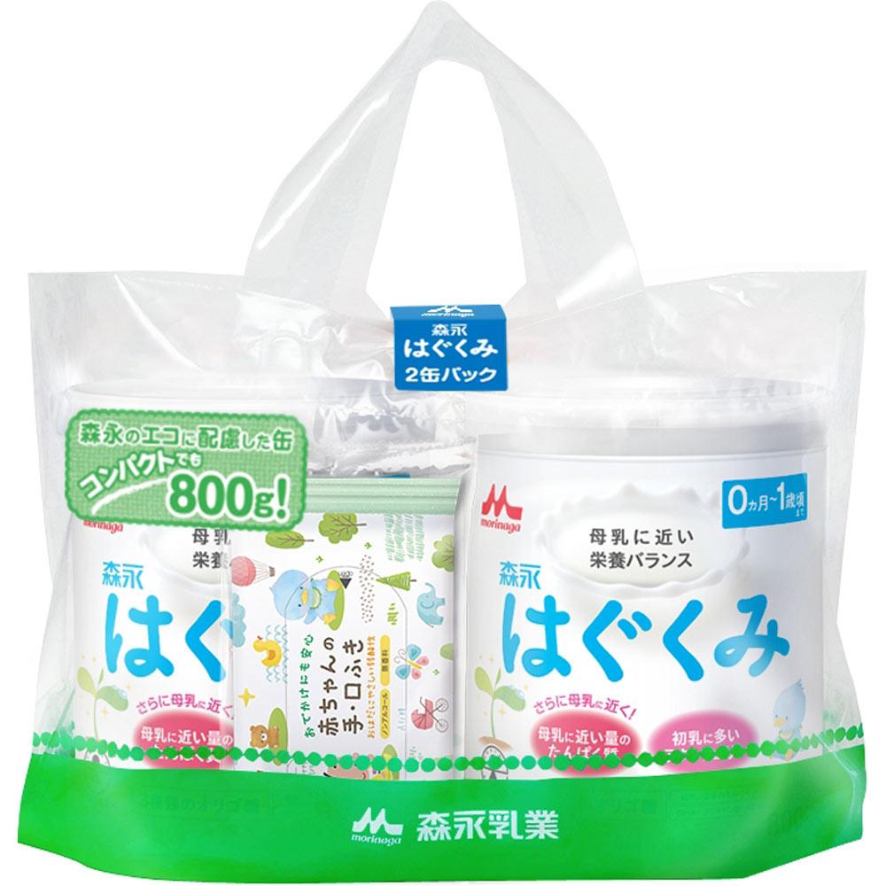森永乳業 はぐくみ(大缶) 810G×2缶