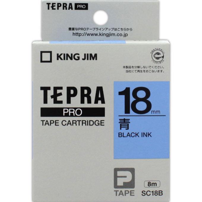 公式ストア 税込3 980円のお買い上げで送料無料 ドラッグストアマツモトキヨシ 市場店 キングジム テプラ 高級な SC18B PROテープカートリッジ 18mm