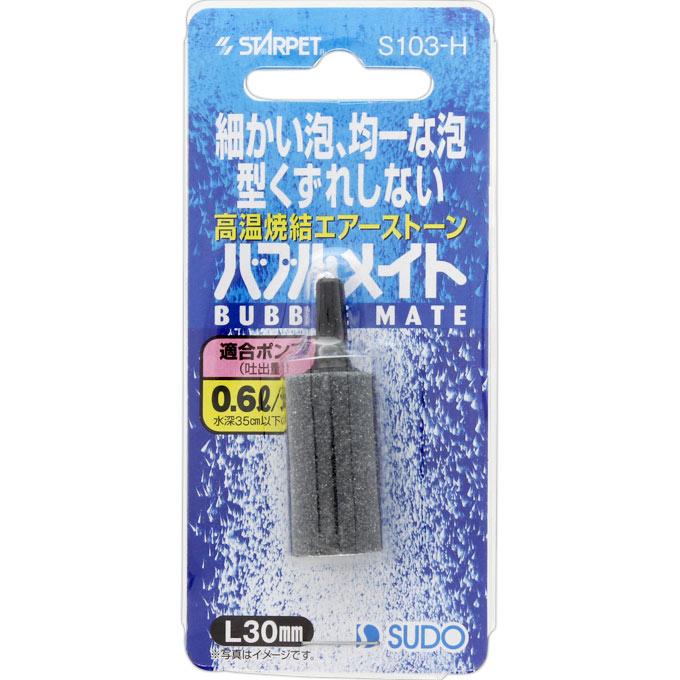 スド− バブルメイト L30mm