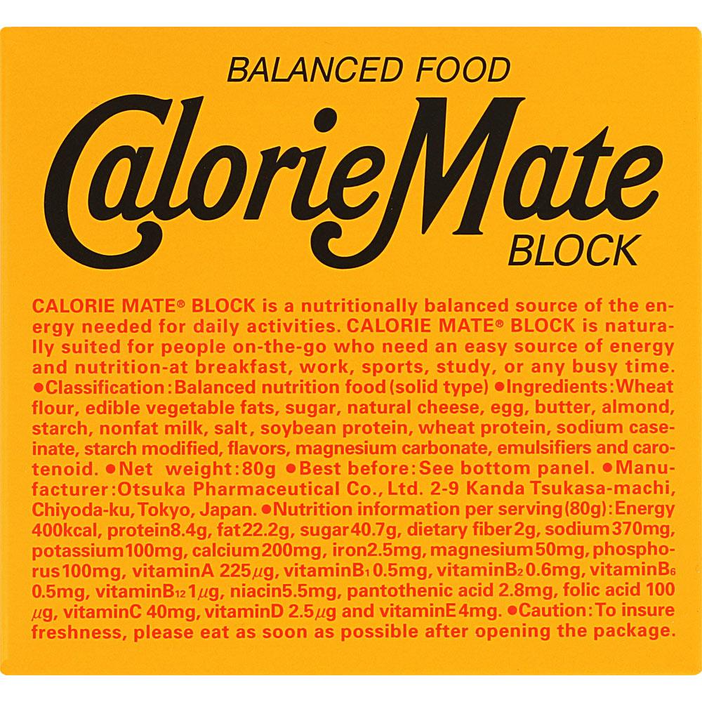 大塚製薬「カロリーメイト ブロック」チーズ 4本×30個セット