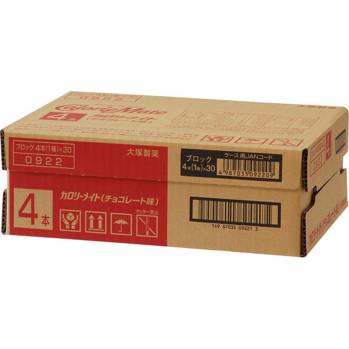 大塚製薬 カロリーメイト ブロック(チョコレート味) 79g×30