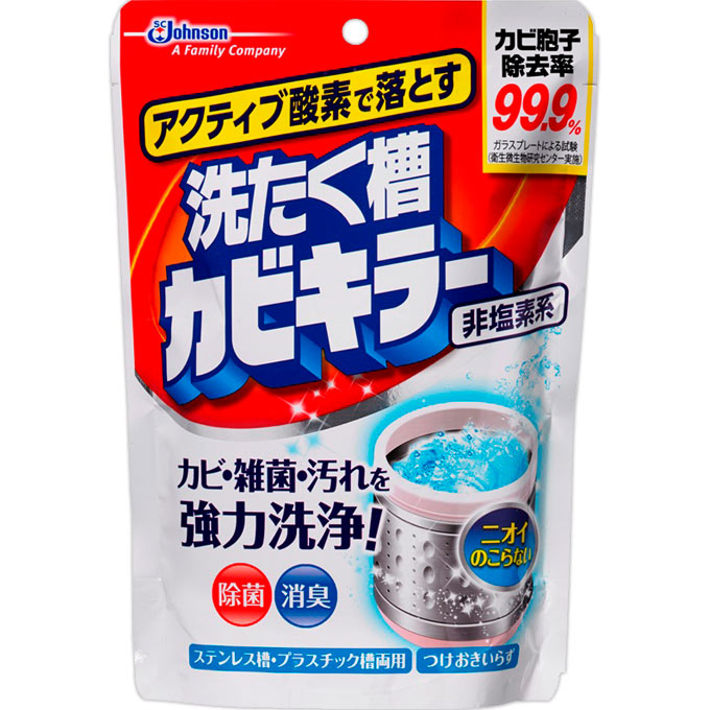 税込3 980円のお買い上げで送料無料 ドラッグストアマツモトキヨシ 市場店 ジョンソン 迅速な対応で商品をお届け致します アクティブ酸素で落とす 250g セットアップ 洗たく槽カビキラー 非塩素系
