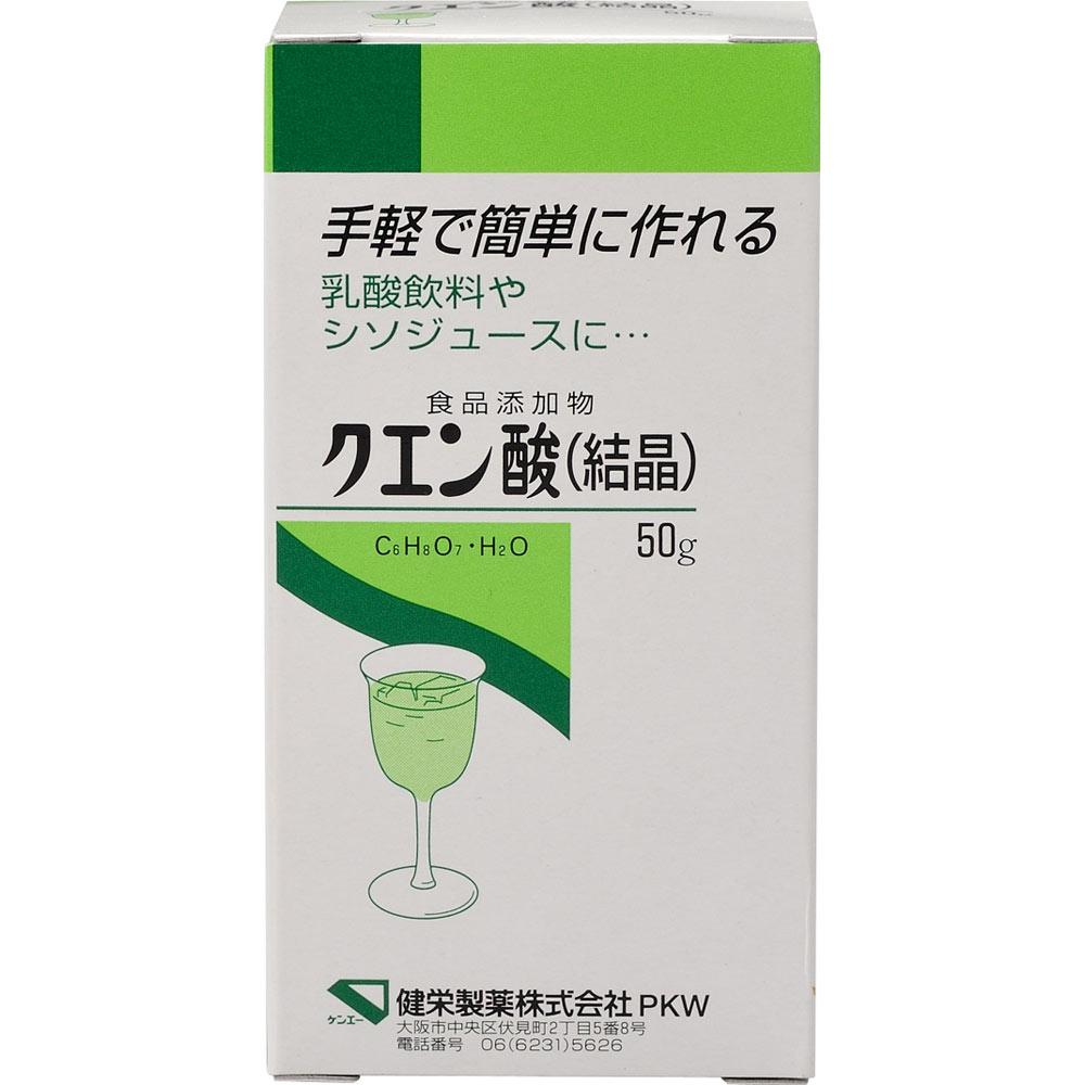 健栄製薬 クエン酸(結晶) 50g