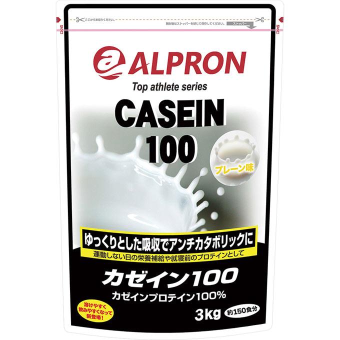 アルプロン カゼインプロテイン100 プレーン 3kg