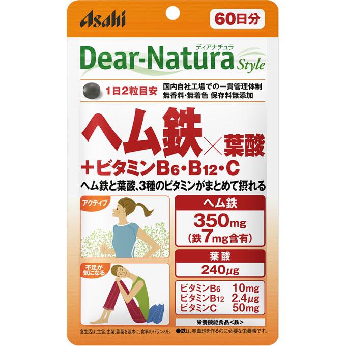 アサヒグループ食品株式会社 Dear-Natura Style ヘム鉄葉酸+ビタミンB6・B12・C 120粒(60日分)