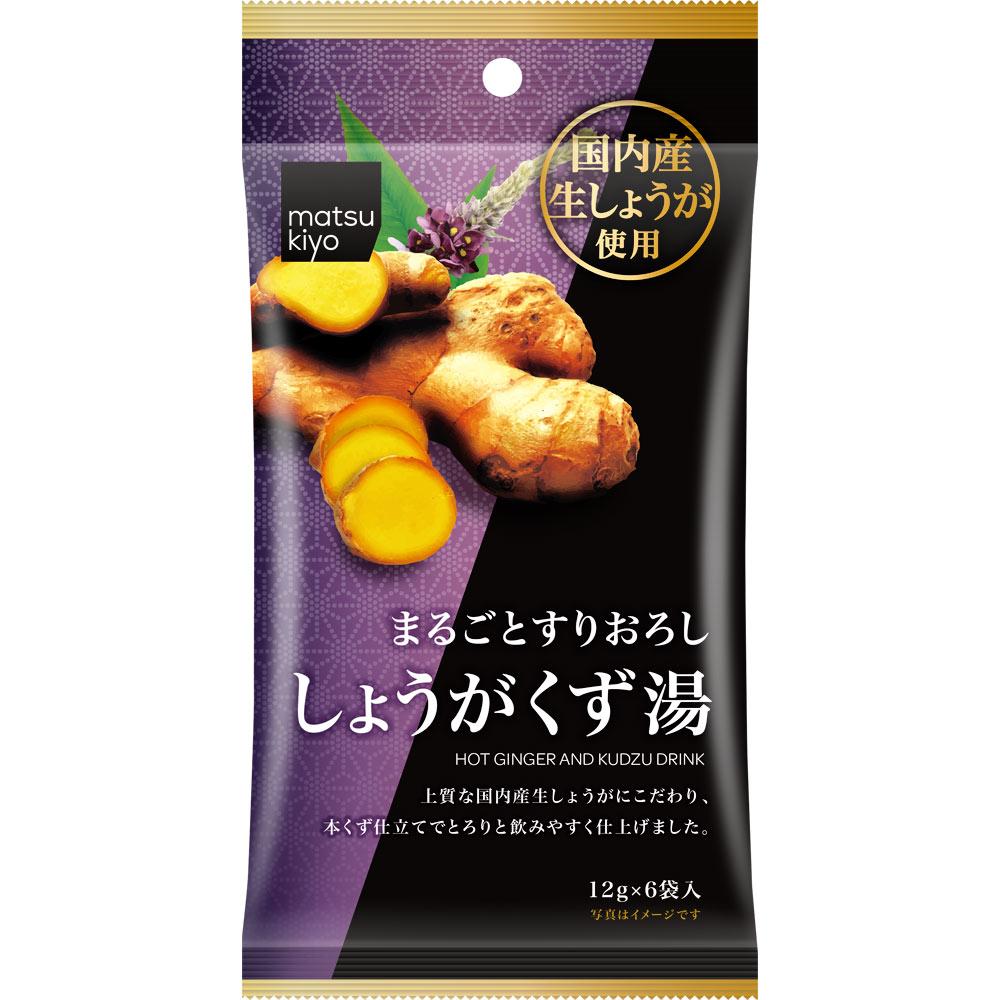 税込3 980円のお買い上げで送料無料 ドラッグストアマツモトキヨシ 市場店 おトク しょうがくず湯 超特価SALE開催 matsukiyo 12g×6袋