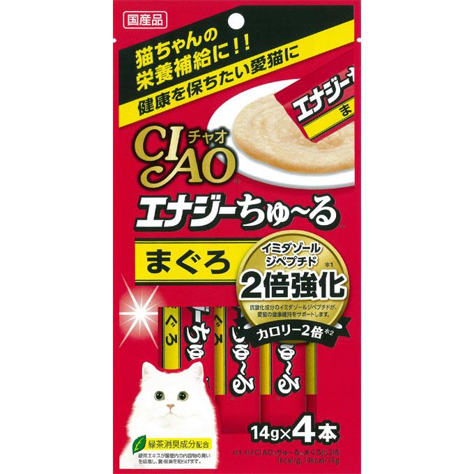 税込3 980円のお買い上げで送料無料 ドラッグストアマツモトキヨシ 市場店 期間限定 いなば食品 高品質 まぐろ エナジーちゅーる CIAO 14g×4