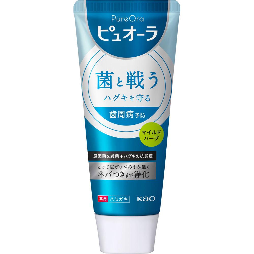 花王藥用 Pure Oral (溫和草本)