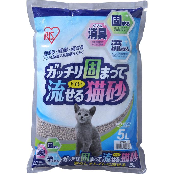 アイリスオーヤマ ガッチリ固まってトイレに流せる猫砂 5L