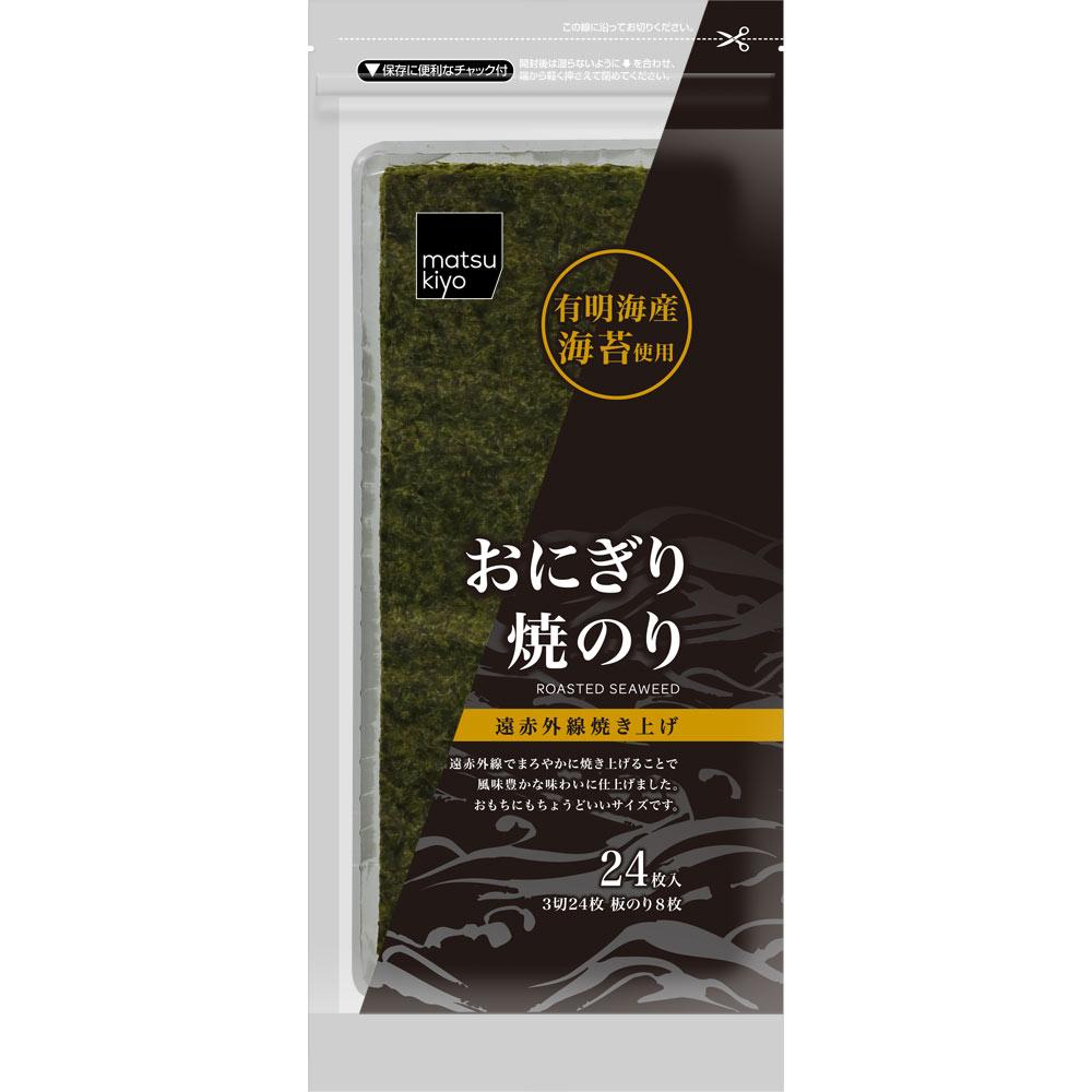 永井海苔 mstsukiyo おにぎり焼のり 3切24枚