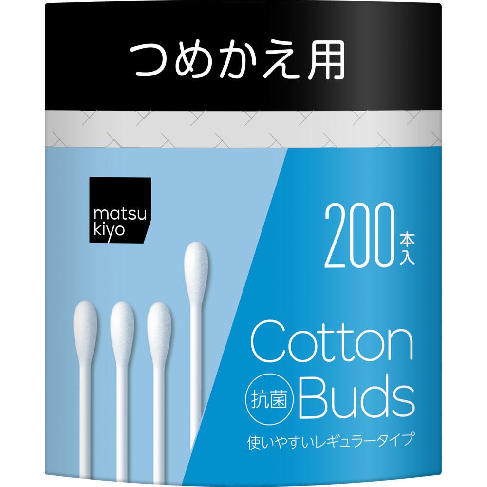 税込3 980円のお買い上げで送料無料 ドラッグストアマツモトキヨシ 市場店 抗菌綿棒 予約 詰替 matsukiyo 200本 驚きの値段で