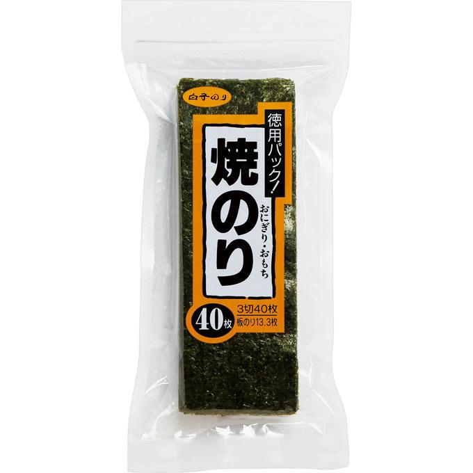 税込3 新作 980円のお買い上げで送料無料 日本未発売 ドラッグストアマツモトキヨシ 市場店 3切40枚 白子 焼のりおにぎり