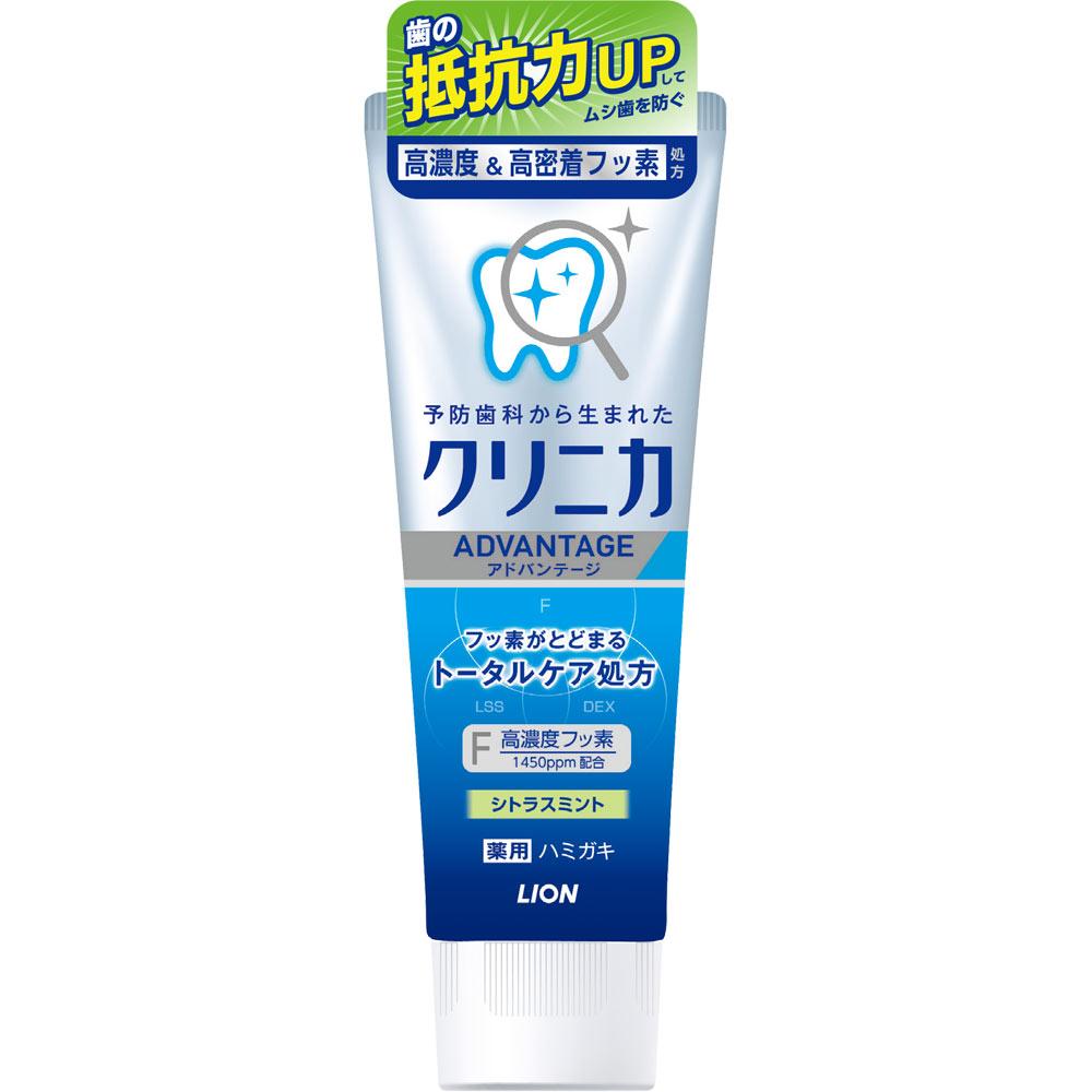 LION Clinica Advantage 酵素牙膏