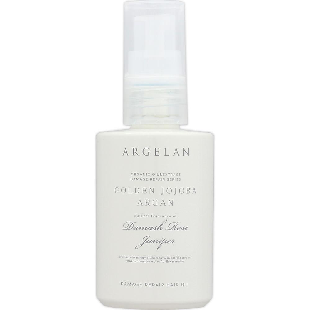 水 化粧 アルジェ ラン
