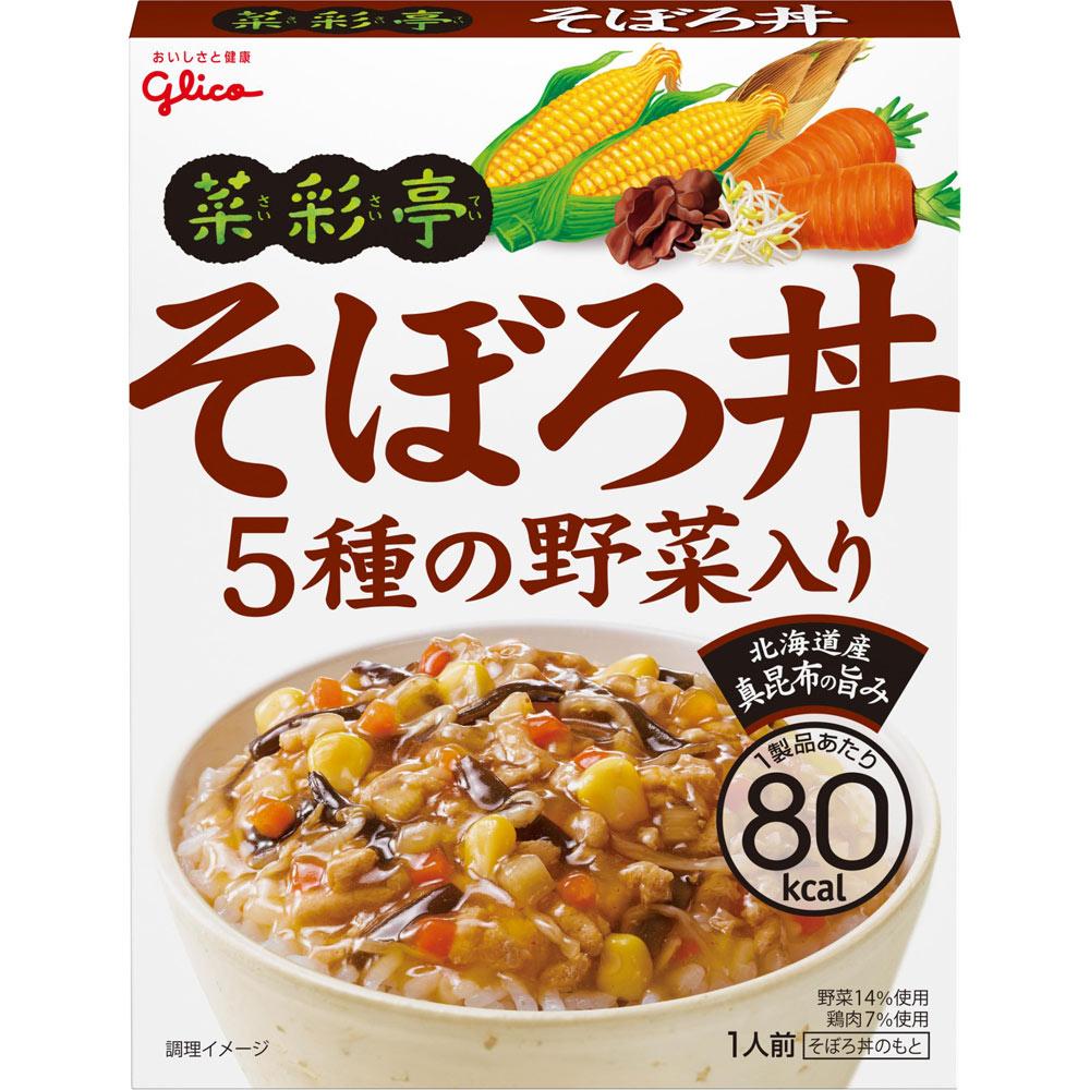 江崎グリコ 菜彩亭「そぼろ丼」 140g