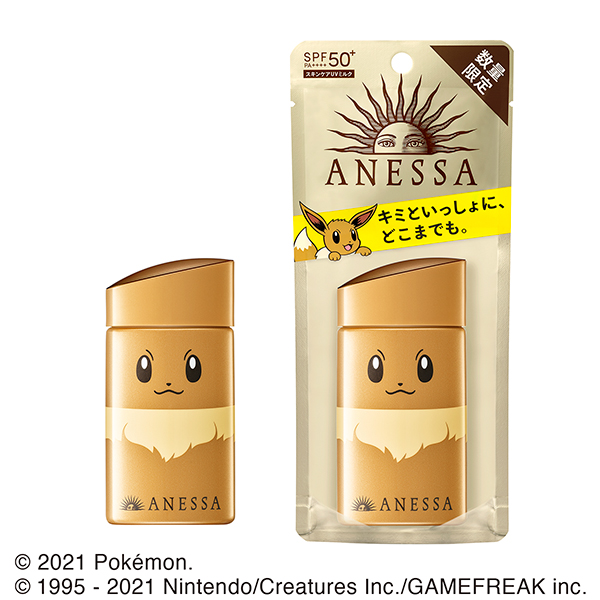 キミといっしょに どこまでも 使い勝手の良い Pokemonコラボ限定パッケージ 直送 資生堂公認ショップ 日焼け止め 資生堂 アネッサ パーフェクトUV スキンケアミルク a 送料無料 一部地域を除く イーブイ SHISEIDO ひやけどめ 60ml しせいどう ポケモン限定パッケージ 認定ショップ 日本製 あねっさ