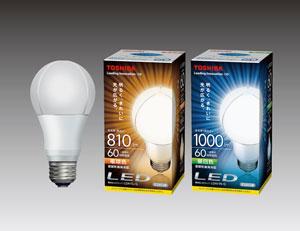 新放熱技術!!広配光タイプで業界最高を明るさ実現。 LED電球◆10.6W 810lm 電球色 LDA11L-G 10個セット【setsuden_led】
