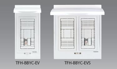 EV充電用配線器具◆機器増設ユニットEV充電対応用◆引込開閉器スペース付 TFH-BBYC-EVS