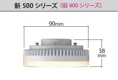 LEDユニットフラット形新400シリーズ 5.4W 中角 電球色◆LDF5L-WGX53/2 10個セット