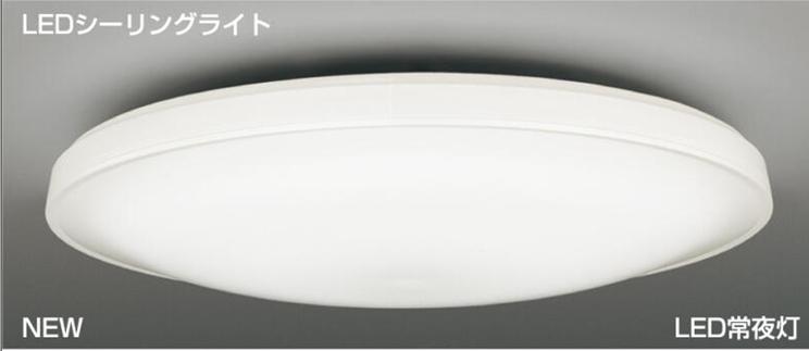 新発売!!丸型LEDシーリングライト◆12畳用 78W 5200lm◆リモコン付き LEDH82003-LC