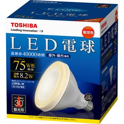 最新LED◆電球形LEDランプ◆ビームランプ形◆75W形相当 8.2W 415lm《電球色相当》LDR8L-W  6個セット
