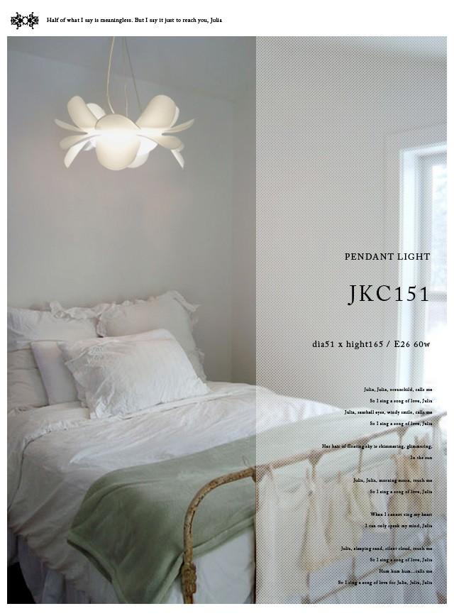 間接照明 ペンダントライトJKC151(シーリングライト 天井照明)