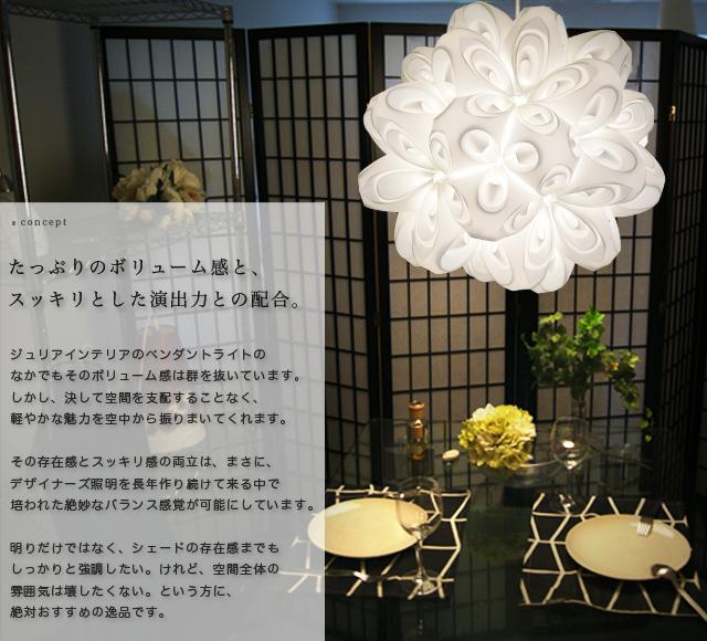 間接照明 ペンダントライトJKC153(シーリングライト 天井照明)