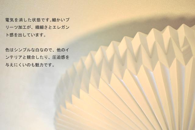 シーリングライト JKC139BIG(間接照明 ペンダントライト 天井照明)