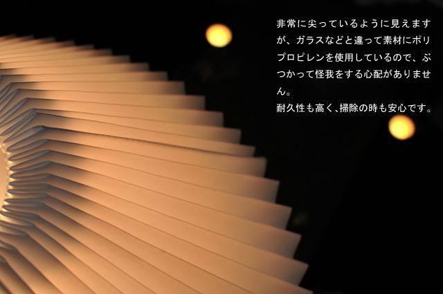 間接照明 ペンダントライトJKC138(シーリングライト 天井照明)